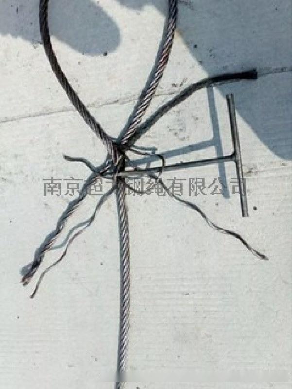 手工插编吊索 钢丝绳套环 钢丝绳索具加工定制