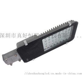 LED户外道路灯 遥控太阳能LED路灯