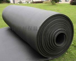 阻燃橡塑保温板B2级保温板价格