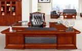 成都板木大班桌