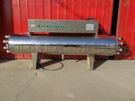不锈钢紫外线消毒器厂家