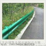 高速公路护栏板  国凯高速护栏