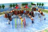 兒童戲水小品水上滑梯水上喇叭滑梯水上樂園設備廠家