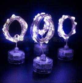 定制LED发光灯串 玩具布偶防水LED灯串