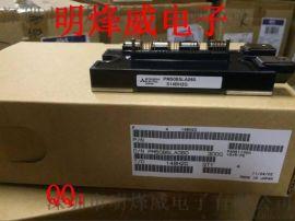 供应PM50B5LA060 三菱IGBT模块