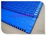 業望1100平板型塑料網帶選擇