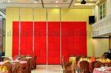 青島酒店活動隔斷牆廠家包廂移動隔牆設計安裝價格實惠
