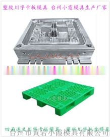 浙江模具公司网格塑胶地板模具可定制开模