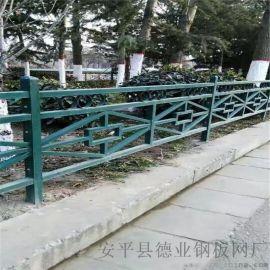 锌钢草坪护栏 学校绿化带草坪栅栏 小区公园铁艺护栏