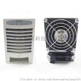 中兴ZXD2400电源模块中兴通信模块48v50A