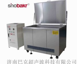 单槽清洗设备 去油污专用超声波清洗机