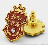 广州族徽胸章 员工胸针牌设计定制 金属司徽定做