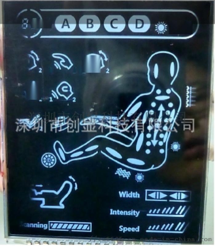 LCD液晶显示屏 理疗机械显示屏