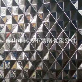 供应不锈钢压花板 201/304不锈钢冲压花纹板