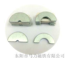 钕铁硼异形磁铁定制加工 异形磁钢定做 异形磁铁定制