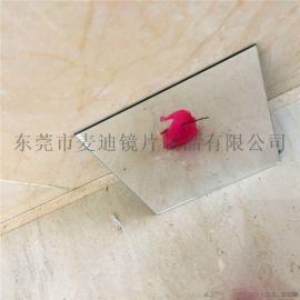 麦迪公司提供激光切割加工亚克力镜片 有机玻璃镜片