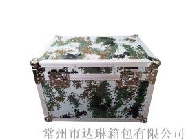 廠家定做迷彩航空箱鋁合金儀器箱大型運輸箱戰備資料箱