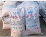 西安哪里有卖融雪工业盐融雪剂13659259282