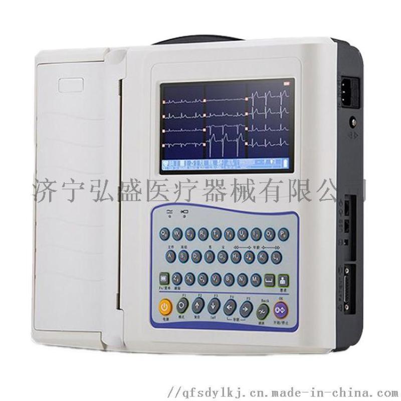 醫院十二道心電圖機 艾瑞康心電圖機