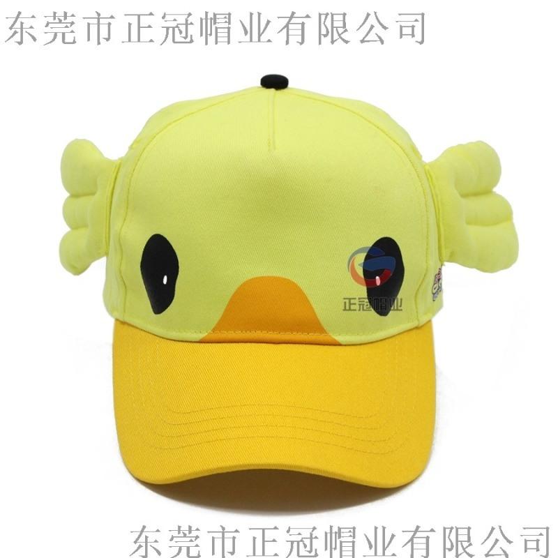 卡通印花棒球帽定制工厂 鸭舌帽定做厂家