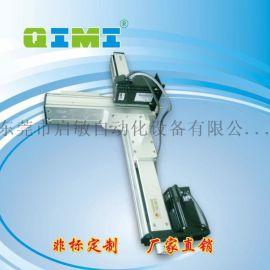 线性模组导轨 铝型材线性模组 东莞启敏厂家