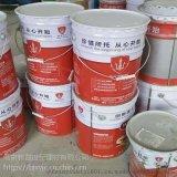 AB型灌漿樹脂 灌縫膠