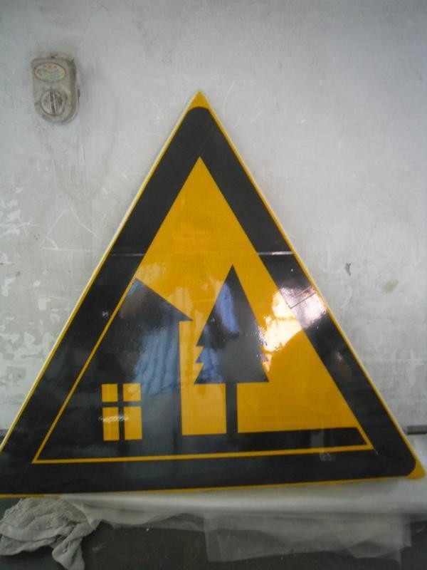 可变车道标志桩 玻璃钢交通标志桩报价 旅游标志牌