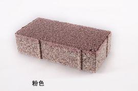 环保陶瓷透水砖1000家企业信赖的规格齐全颜色齐全