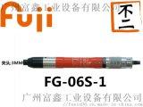 日本富士笔式模磨机及配件:FG-06S-1