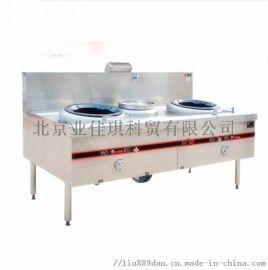 北京天然气款双炒单溫炒灶-朝阳定做不锈钢水池操作台