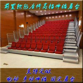演播厅座椅可伸缩移动看台座椅电影院座椅