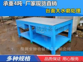 A3钢板工作台,重型钢板工作台厂家