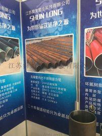 福州内衬不锈钢镀锌管生产厂家