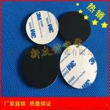 宁波硅胶垫 透明硅胶脚垫 白色硅胶垫片