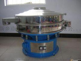 河南新乡三次元振动筛厂家供应XZS系列不锈钢旋振筛