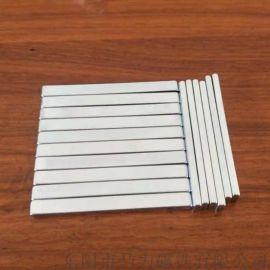 东阳马力钕铁硼强力磁铁定做 长条形磁铁 包装磁铁