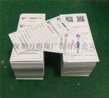 龙华保修卡印刷2观澜保修卡印刷5南山保修卡印刷8长安名片印刷