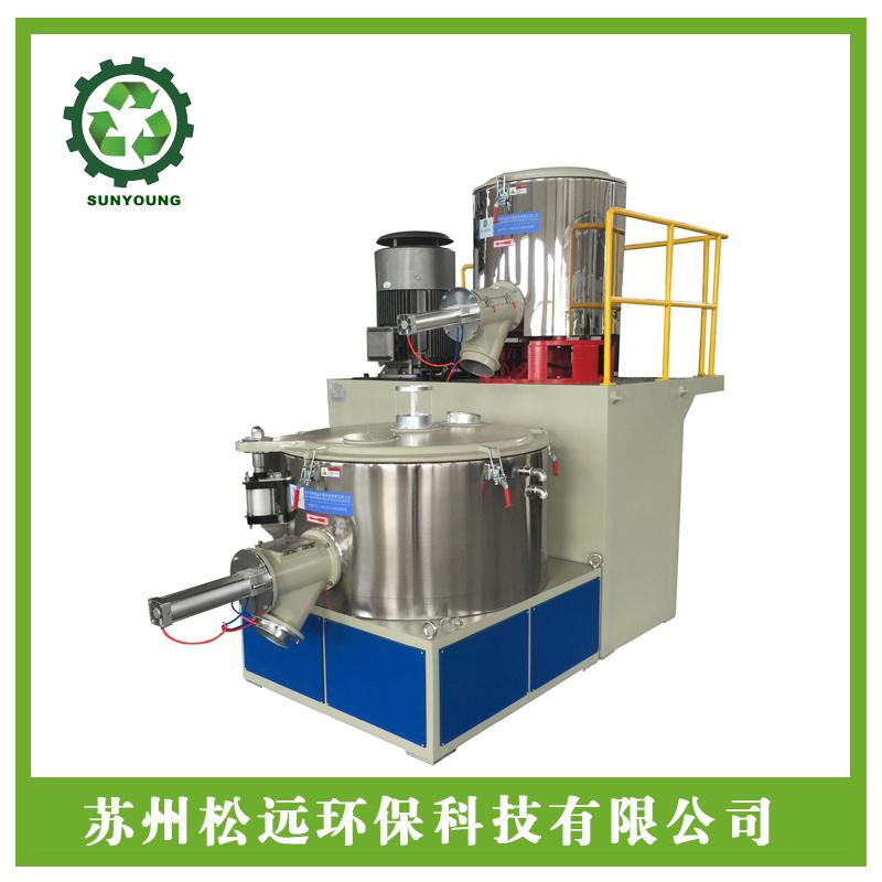 高速混合机改性塑料混合PVC混合高速搅拌机