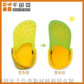 光變油墨 絲印水轉印變色油墨 鞋子感光印花油墨