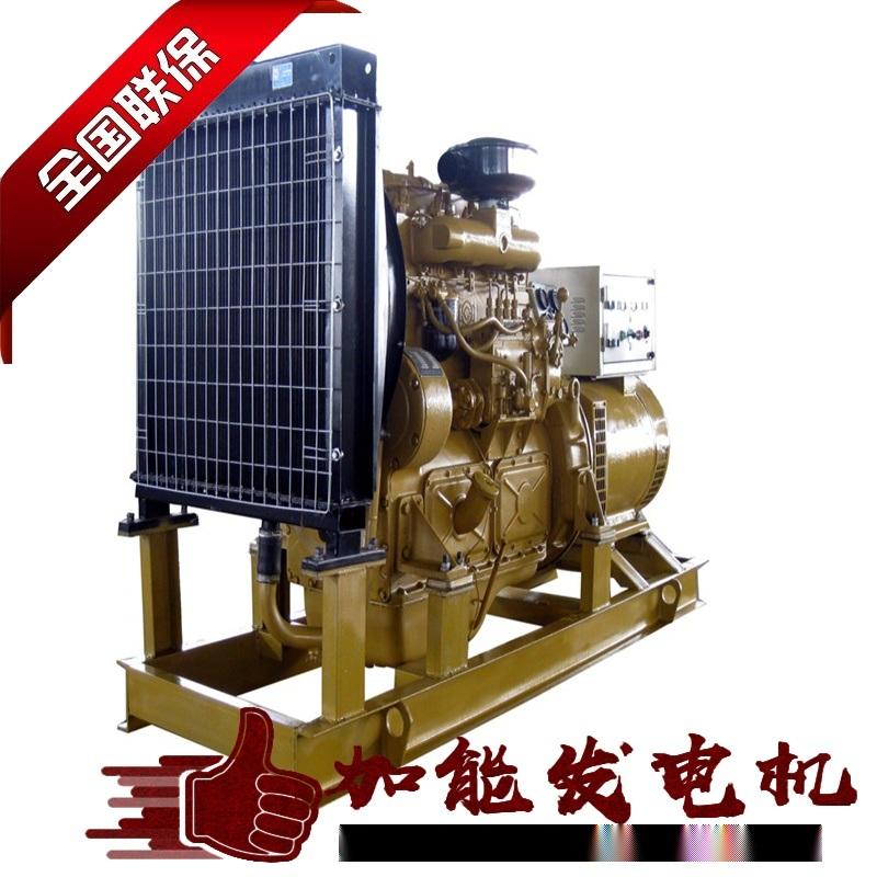 東莞東城靜音型發電機 柴油發電機組