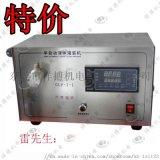 變頻中泵電動灌裝機 半自動機油灌裝