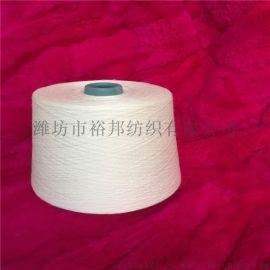 固体腈纶纱21支大有光环锭纺裕邦纺织