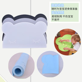 婴幼儿硅胶餐垫宝宝餐具隔热防水创意卡通餐垫