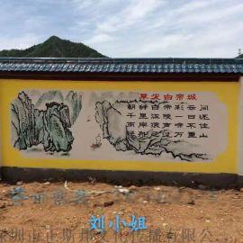 墙体彩绘机户外墙面喷绘机高清文化墙打印彩绘机