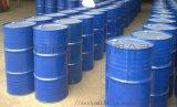 雙十八烷基甲基叔胺生產