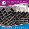廣州不鏽鋼矩形管,不鏽鋼矩形管報價