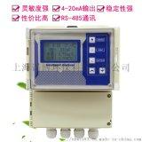 五参数PH/浊度/溶氧/余氯在线多参数水质测定仪