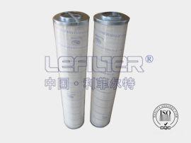 HC8300FUN39H颇尔PALl液压油滤芯