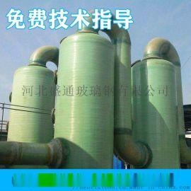 脱硫除尘设备 脱硫塔