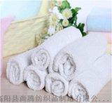 一次性洗浴毛巾廠家直銷 純棉毛巾供應 白毛巾